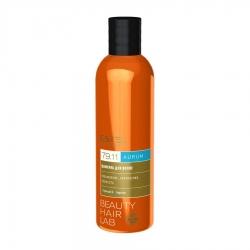 Estel Beauty Hair Lab AURUM- Шампуньдляволос,250мл