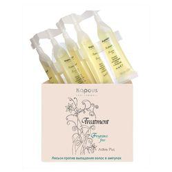 Kapous Treatment Лосьон против выпадения волос Active Plus 5*10 мл. Общий объем: 50 мл