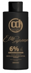 Constant Delight Oxigent - Эмульсионный окислитель 6%, 100 мл