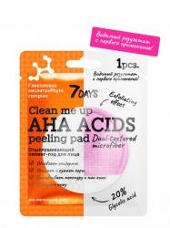 7 Days CLEAN ME UP - Отшелушивающий пилинг-пэд для лица Гликолевая кислота + Phyto complex, 5г