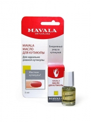 Mavala  Cuticle Oil - Масло для кутикулы 5 мл