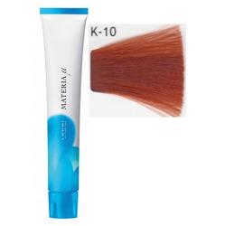 Lebel Cosmetics Materia µ - Полуперманентная краска для волос, K10 яркий блонд медный 80 гр