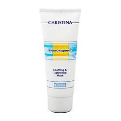 Christina FluorOxygen +C Soothing & Lightning Mask - Успокаивающая маска с осветляющим эффектом 75 мл