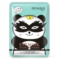 Bioaqua Hydra Nourish - Маска тканевая для кожи вокруг глаз снимающая усталость, 15 мл