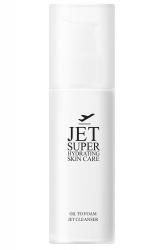 Double Dare OMG! Jet Oil To Foam Jet Cleanser - Гидрофильное масло-пенка, 80 мл