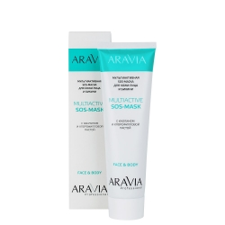 Aravia Professional Multiactive SOS-Mask - Мультиактивная SOS-маска для кожи лица и бикини с каолином и хлорофилловой пастой, 100 мл