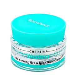 Christina Unstress Harmonizing Night Cream for eye and neck - Гармонизирующий ночной крем для кожи век и шеи 30 мл