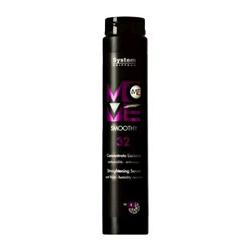 Dikson Move Me 32 Smoothy - Концентрированная сыворотка для разглаживания волос 250 мл