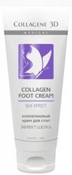 Medical Collagene 3D Silk Effect - Коллагеновый крем для стоп, 75 мл