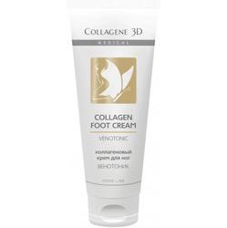 Medical Collagene 3D Venotonic - крем для ног с экстрактом конского каштана, 75мл