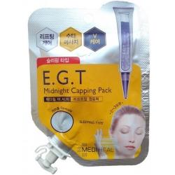 Mediheal E.G.T Midnight Capping Pack - Маска для лица ночная с пептидами, 15 мл