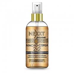 Nexxt Professional Spray for dry, thin hair - Масло-спрей для сухих, тонких и ломких волос, 120 мл
