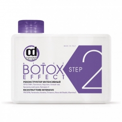 Constant Delight Botox Effect Step2 - Реконструктор интенсивный Фиолетовый Шаг 2, 200мл