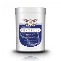 Anskin Natural Centella Modeling Mask - Маска альгинатная увлажняющая в банке, 700 мл