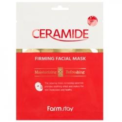 FarmStay Ceramide Firming Facial Mask - Тканевая маска с керамидами, 27 гр
