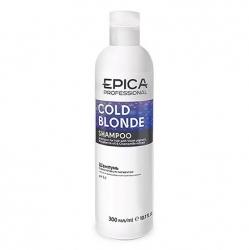 Epica Cold Blond Shampoo - Шампунь с фиолетовым пигментом с маслом макадамии и экстрактом ромашки 300мл