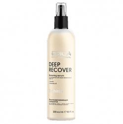 Epica Deep Recover Restoring Serum - Трехфазная восстанавливающая сыворотка для поврежденных волос 300мл