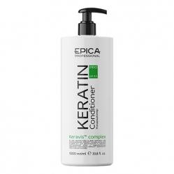 Epica Keratin Pro Conditioner - Кондиционер для реконструкции и глубокого восстановления волос 1000мл