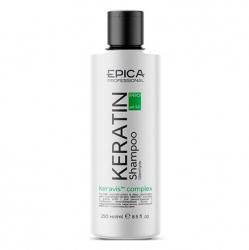 Epica Keratin Pro Shampoo - Шампунь для реконструкции и глубокого восстановления волос 250мл