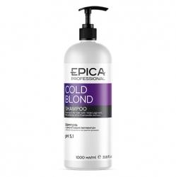 Epica Cold Blond Shampoo - Шампунь с фиолетовым пигментом с маслом макадамии и экстрактом ромашки 1000мл