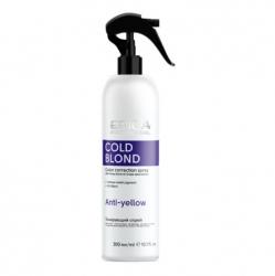Epica Cold Blond Anti-Yellow Spray - Спрей для волос для нейтрализации теплого оттенка с фиолетовым пигментом 300мл