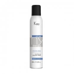 Kezy MyTherapy Anti-Age Hyaluronic Acid Bodifying Mousse Moju - Несмываемый крем для восстановления структуры волос, 200мл