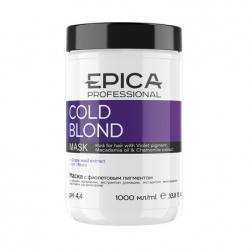 Epica Cold Blond Mask - Маска с фиолетовым пигментом с маслом макадамии и экстрактом ромашки 1000мл