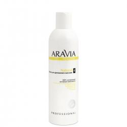 Aravia Professional Organic - Масло для дренажного массажа «Natural», 300 мл