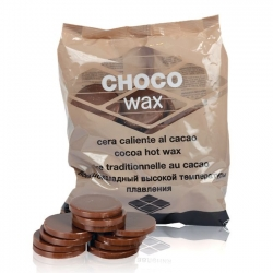 Beauty Image - Воск горячий Шоколад  с маслом какао и сладкого миндаля (в дисках), 1000 г