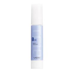 Lebel Trie Move Emulsion 8 - Эмульсия для волос 50 гр