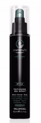 Paul Mitchell Awapuhi Styling Texturizing Sea Spray - Текстурирующий спрей 150 мл