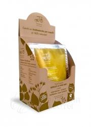 Barex Aeto - Маска смягчающая, из растительной смеси, для обертывания волос, с эффектом укрепления и объема, 5*100 мл