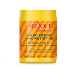 Nexxt Professional Repair and Nutrition Mask - Маска для волос-восстановление и питание, 1000 мл