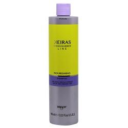 Dikson Keiras Shampoo for dry and damaged hair - Шампунь для сухих и поврежденных волос 400 мл