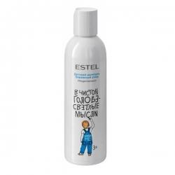 Estel Little Me Gentle Care Shampoo - Детский шампунь для мальчиков Бережный уход, 200 мл