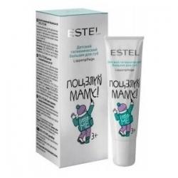 Estel Little Me Lip Balm - Детский гигиенический бальзам для губ, 10 мл
