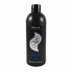 Kapous Professional - Лосьон для химической завивки волос Helix 0, 500 мл