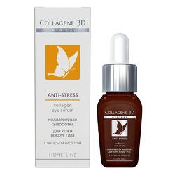Medical Collagene 3D Anti-Stress - Коллагеновая сыворотка для кожи вокруг глаз с янтарной кислотой, 10 мл