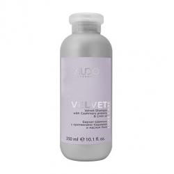 Kapous studio luxe care velvet-shampoo with cashmere proteins & linen oil - Бархат-шампунь с протеинами кашемира и маслом льна, 350мл