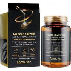 FarmStay 24K Gold & Peptide Solution Prime Ampoule - Сыворотка ампульная многофункциональная с золотом и пептидами, 250 мл