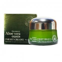 Deoproce Aloe Vera Oasis Night Cream - Крем ночной для лица с алоэ вера, 50 г