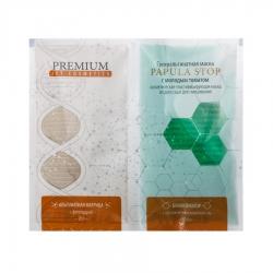 Premium Jet Cosmetics Papula Stop - Маска суперальгинатная для жирной кожи с молодым томатом, 20 г и 60 мл