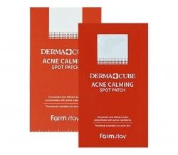 FarmStay  DERMA CUBE Acne Calming Spot Patch - Патчи успокаивающие локального применения для проблемной кожи,10 шт *12