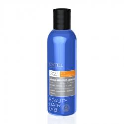 Estel Beauty Hair Lab VITAPROPHYLACTIC - Бальзам-антистрессдляволос,200мл * SALE