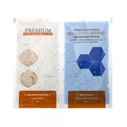 Premium Jet Cosmetics - Маска суперальгинатная биоплацентарное омоложение с гиалуроновой кислотой, 20 г и 60 мл