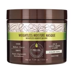 Macadamia Professional Weightless Moisture Masque - Маска увлажняющая для тонких волос 222 мл