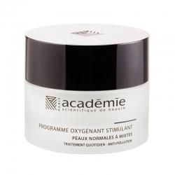 Academie Programme Oxygenant Stimulant - Кислородно-стимулирующая программа, 50 мл