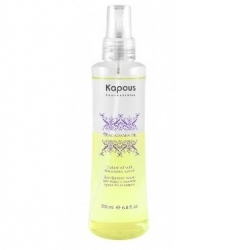 Kapous Fragrance Free - Двухфазная сыворотка для волос с маслом ореха макадамии серии Macadamia Oil, 200 мл