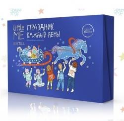 Estel Little Me Men Set - Набор для мальчиков (шампунь, гель, пена, зубная паста, бальзам гигиенический)
