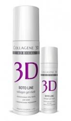 Medical Collagene 3D Boto Line - Коллагеновая гель-маска для кожи с мимическими морщинами, 130 мл